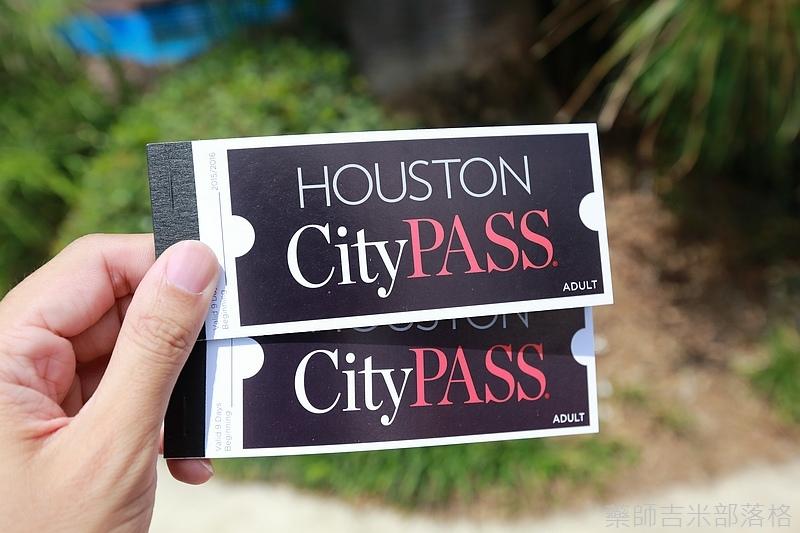 Houston_150514_0490.jpg