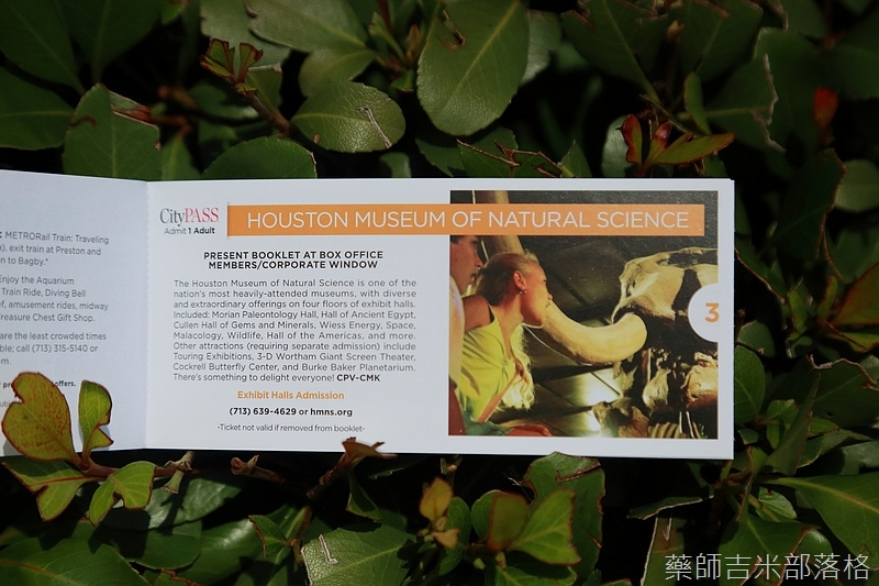 Houston_150514_0495.jpg