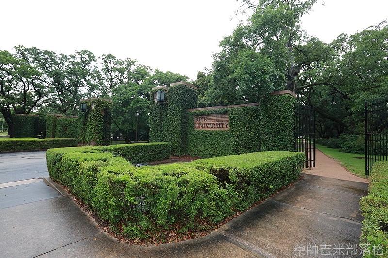 Houston_150517_005.jpg