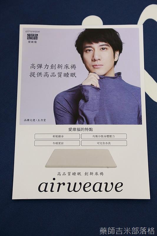 AirWeave_202.jpg