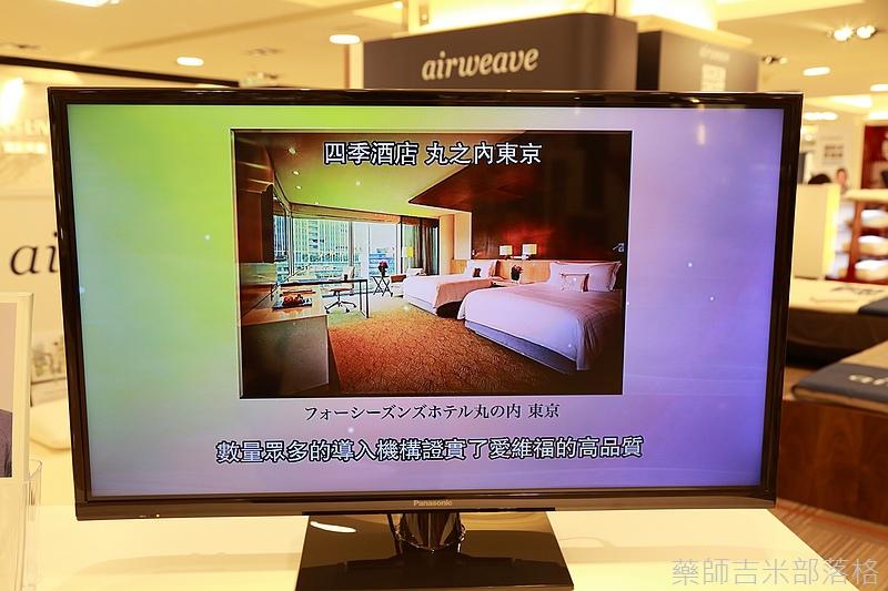 AirWeave_240.jpg