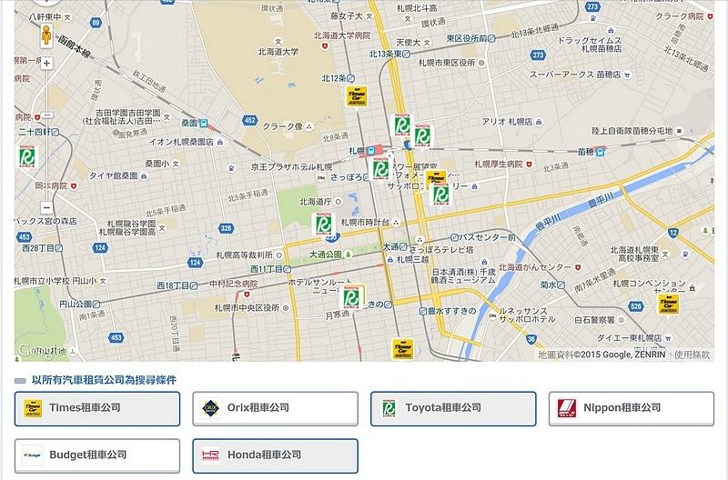 北海道租車-20.jpg