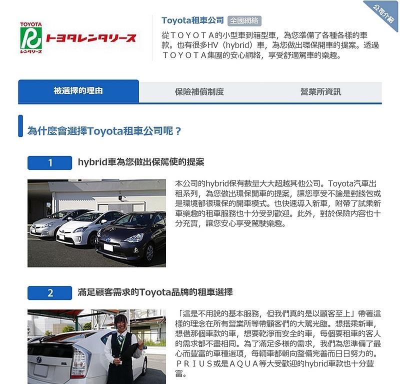 北海道租車-24.jpg