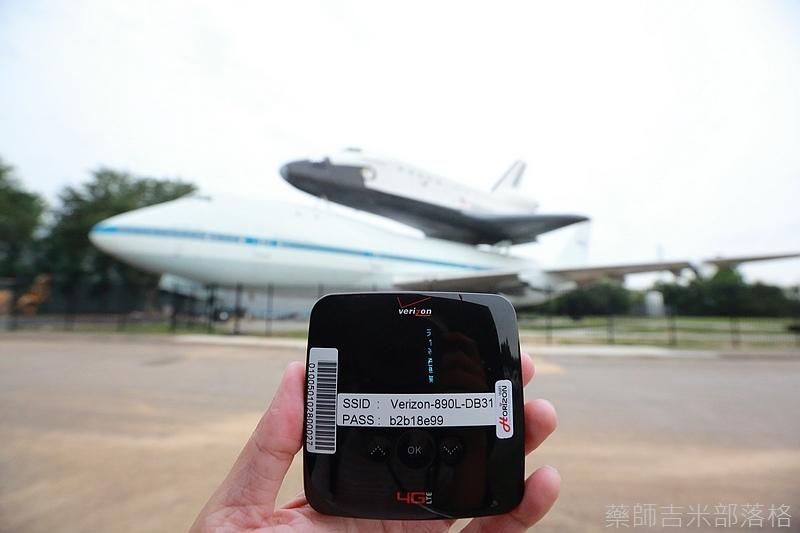 Houston_054.jpg