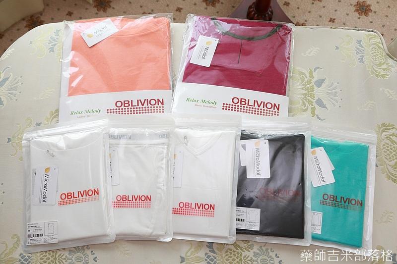 Oblivion_002.jpg