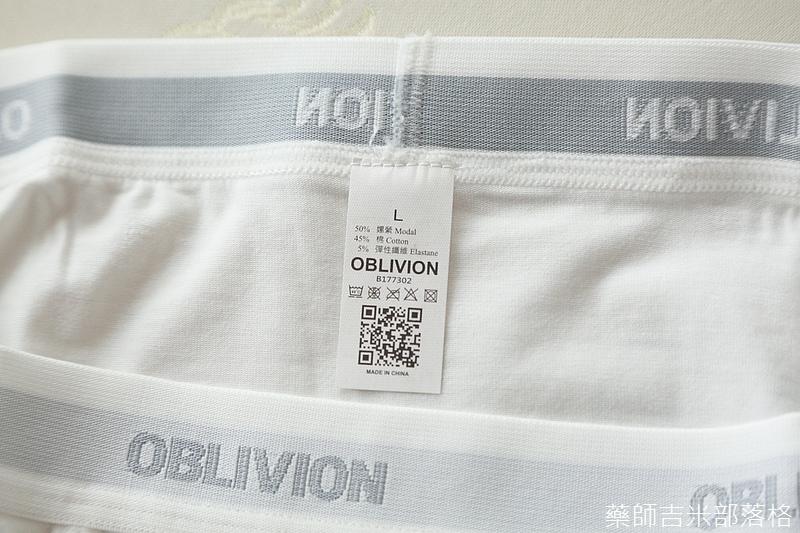 Oblivion_034.jpg
