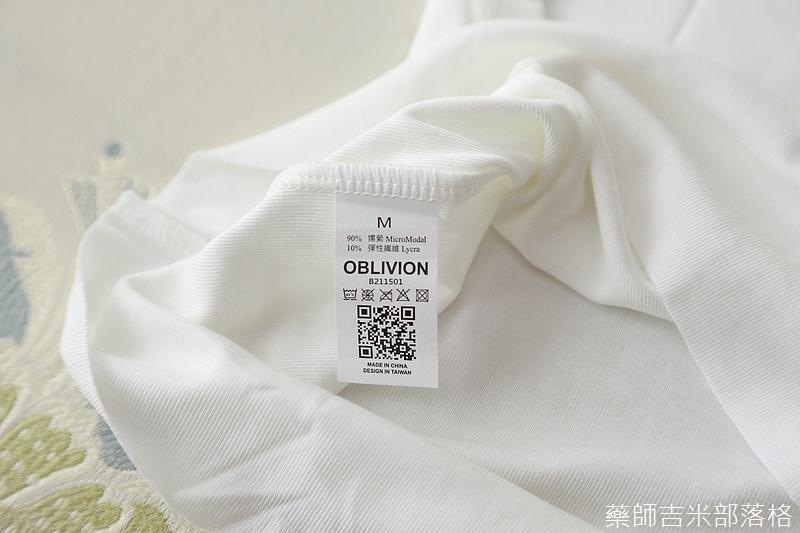 Oblivion_041.jpg