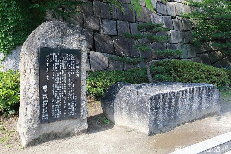 Osaka_Castle_125.jpg