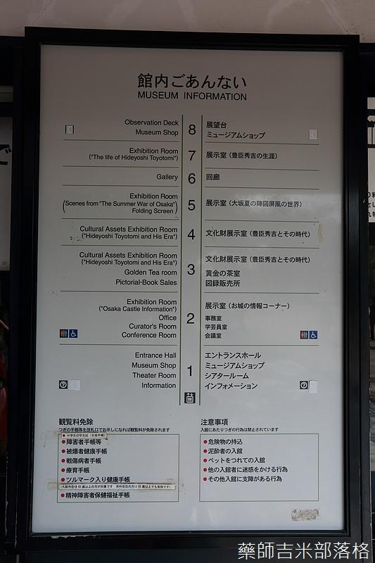 Osaka_Castle_127.jpg
