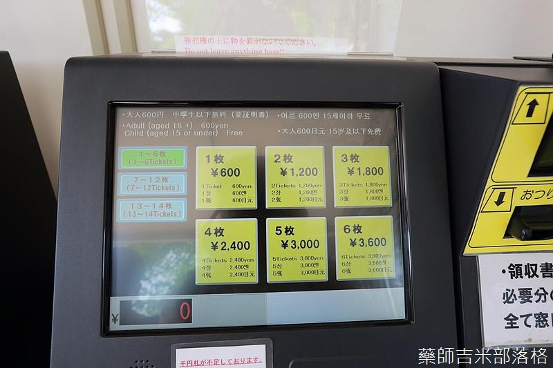 Osaka_Castle_130.jpg