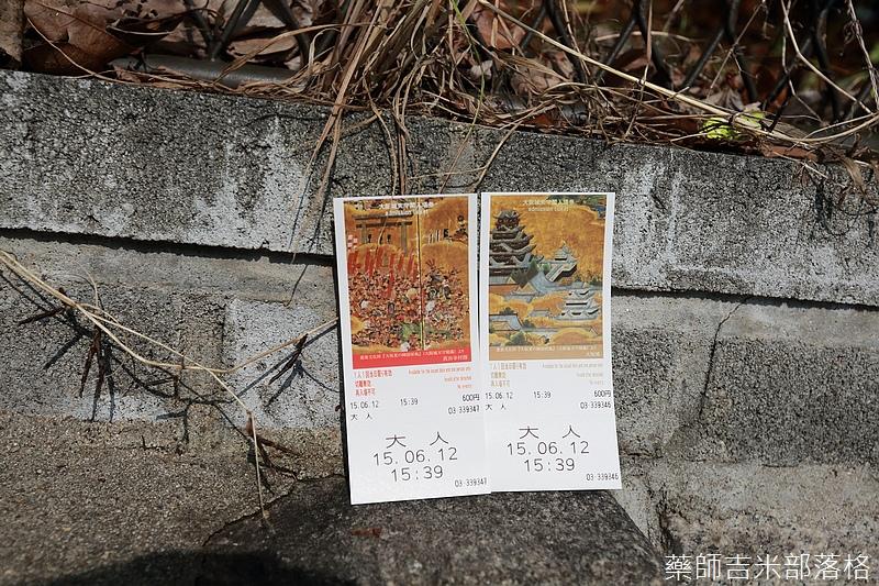 Osaka_Castle_131.jpg
