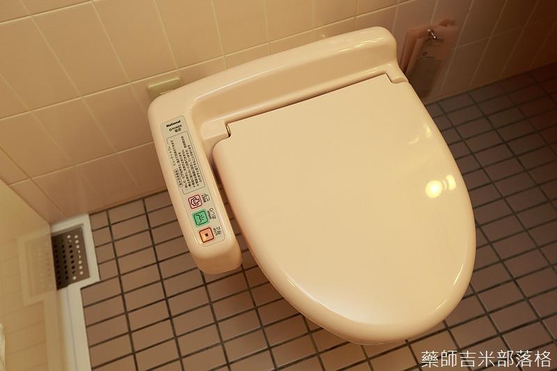 New_Otani_Osaka_029.jpg