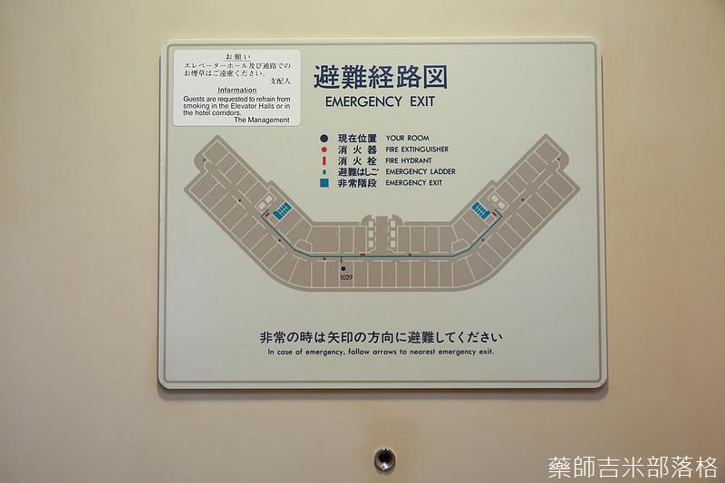 New_Otani_Osaka_037.jpg