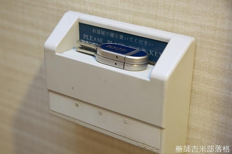 New_Otani_Osaka_038.jpg