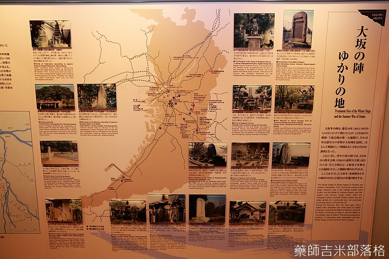Osaka_Castle_147.jpg