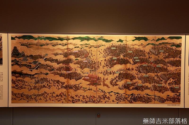 Osaka_Castle_154.jpg