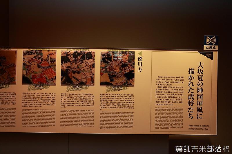 Osaka_Castle_155.jpg