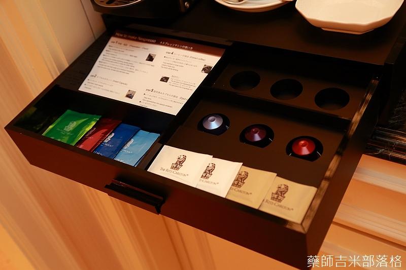 RitzCalton_Osaka_100.jpg