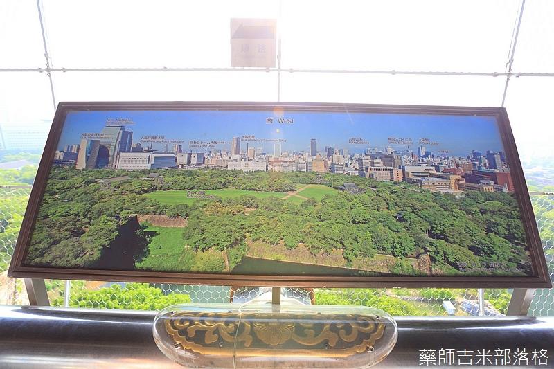 Osaka_Castle_193.jpg