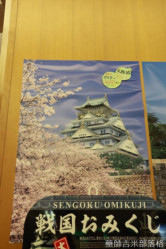 Osaka_Castle_225.jpg