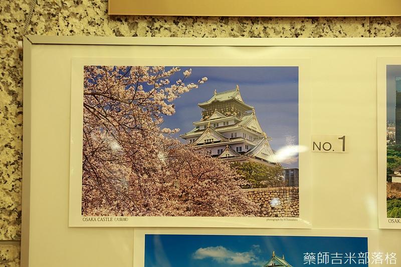 Osaka_Castle_226.jpg