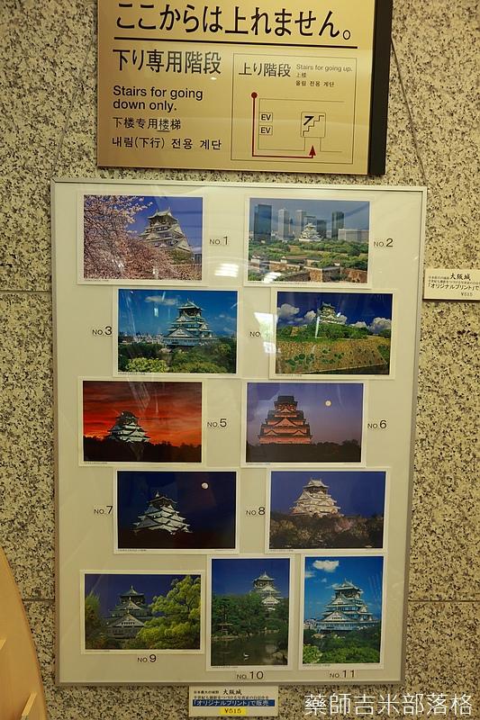 Osaka_Castle_227.jpg