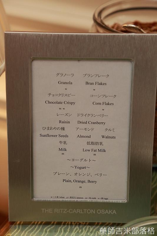 RitzCalton_Osaka_203.jpg