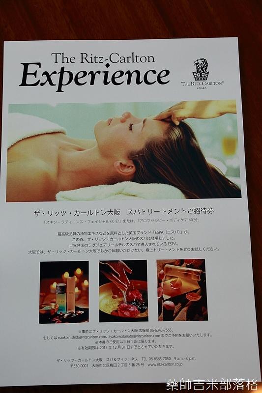 RitzCalton_Osaka_239.jpg