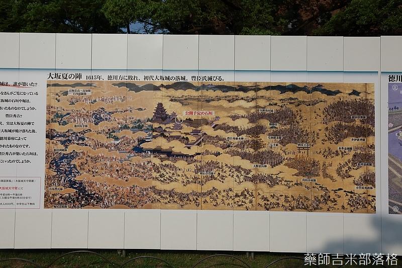 Osaka_Castle_281.jpg