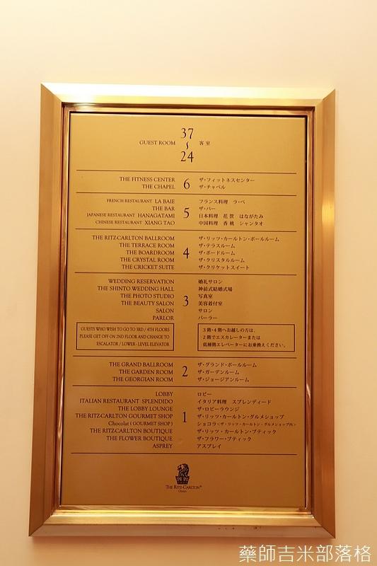 RitzCalton_Osaka_272.jpg