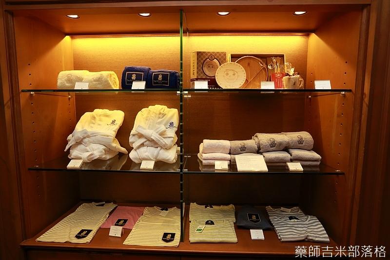 RitzCalton_Osaka_284.jpg