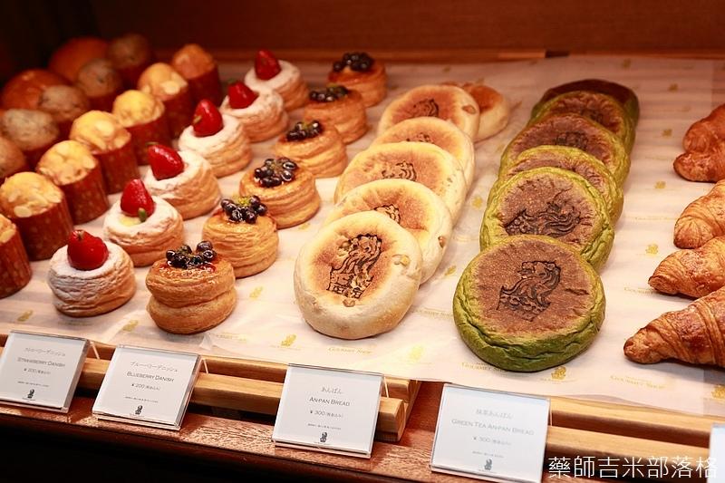 RitzCalton_Osaka_301.jpg