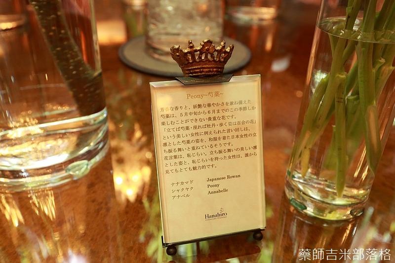 RitzCalton_Osaka_351.jpg