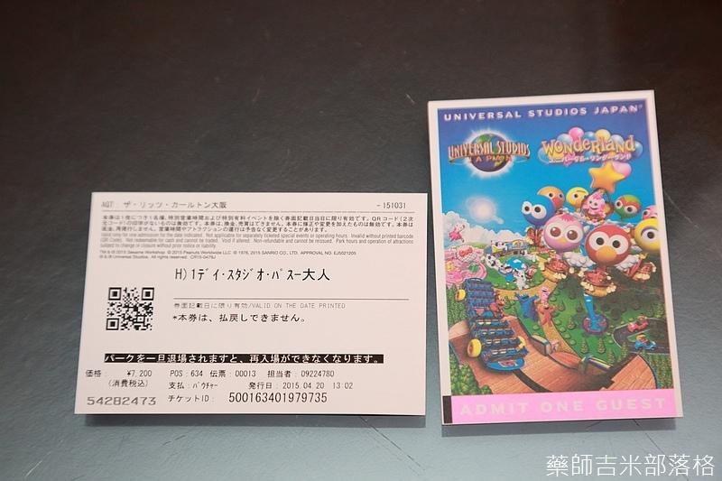 RitzCalton_Osaka_356.jpg