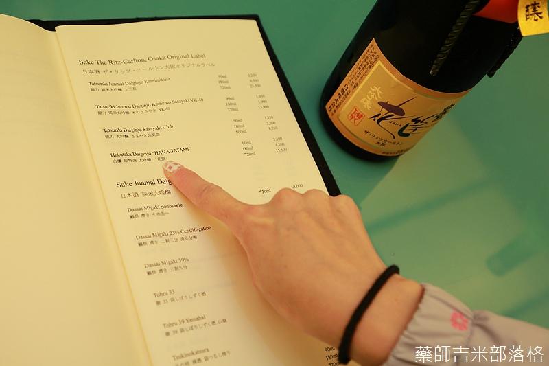 RitzCalton_Osaka_420.jpg