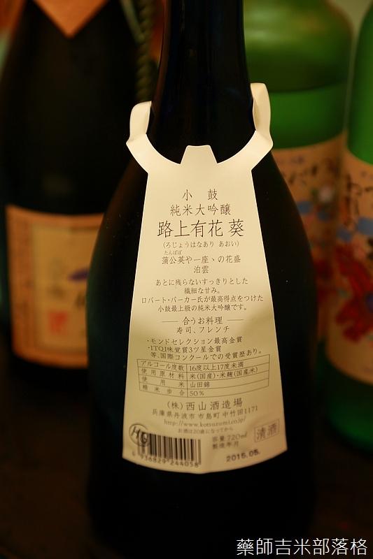 RitzCalton_Osaka_426.jpg