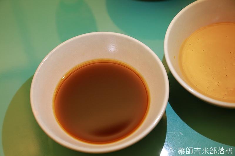 RitzCalton_Osaka_451.jpg