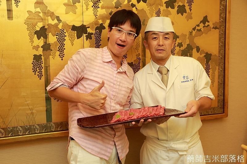 RitzCalton_Osaka_490.jpg