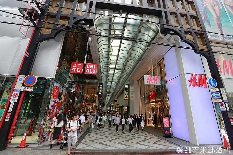 Osaka_1506_376.jpg