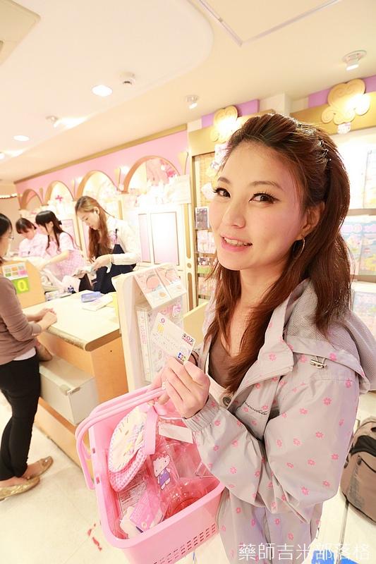 Osaka_1506_424.jpg
