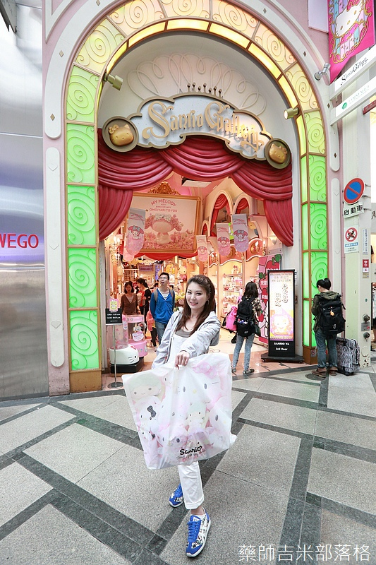 Osaka_1506_427.jpg