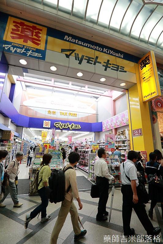 Osaka_1506_457.jpg