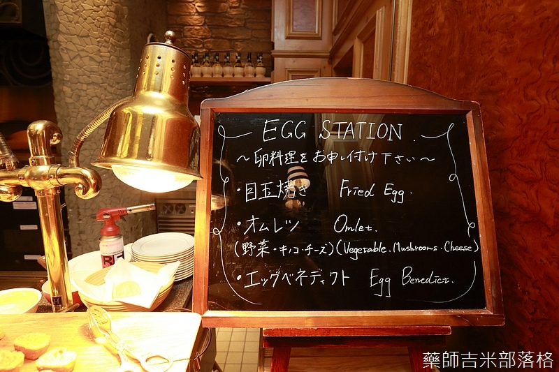 RitzCalton_Osaka_680.jpg