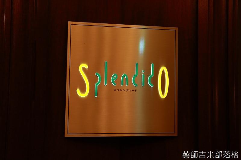 RitzCalton_Osaka_707.jpg