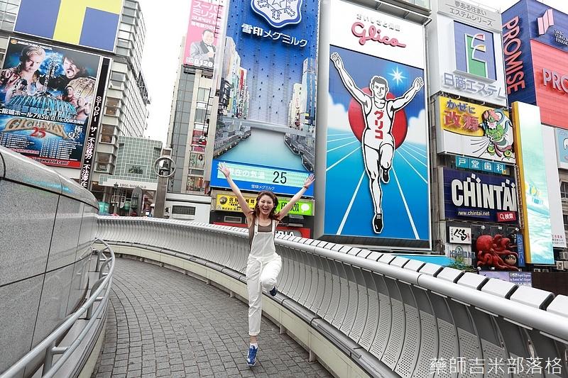 Osaka_1506_545.jpg