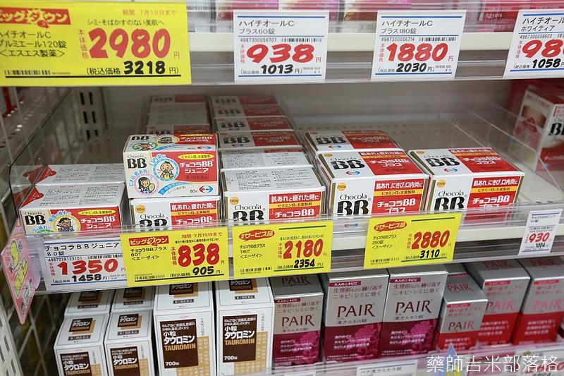 Osaka_1506_597.jpg