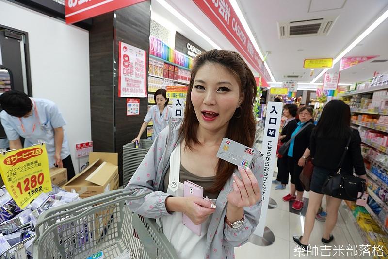 Osaka_1506_613.jpg