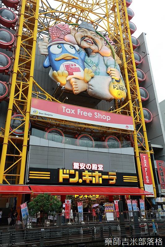 Osaka_1506_656.jpg