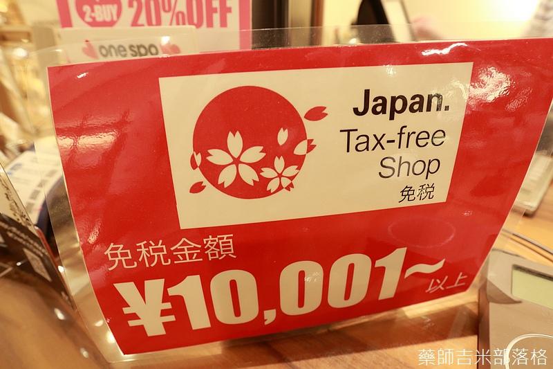 Osaka_1506_669.jpg