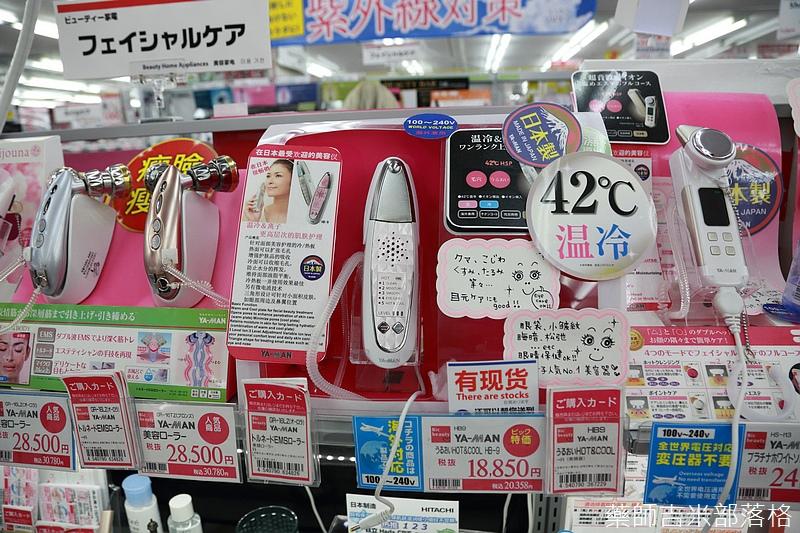 Osaka_1506_733.jpg